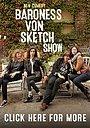 Серіал «Baroness Von Sketch Show» (2016 – 2021)