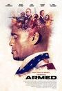 Фільм «Вооруженный» (2018)