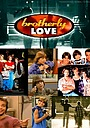 Серіал «Братская любовь» (1995 – 1997)
