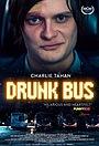 Фильм «Пьяный автобус» (2020)