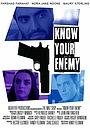 Фильм «Знай своего врага» (2019)