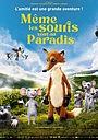 Мультфильм «Даже мыши попадают в рай» (2021)