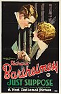 Фільм «Просто Пусть» (1926)