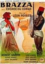 Фільм «Бразза, или эпос о Конго» (1940)
