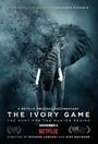 Фільм «Игра цвета слоновой кости» (2016)