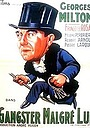 Фільм «Gangster malgré lui» (1935)