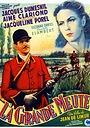 Фільм «Большая свора» (1945)