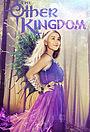 Серіал «Иное королевство» (2016)