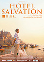 Фільм «Отель «Спасение»» (2016)
