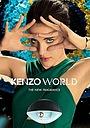 Фильм «Kenzo: Kenzo World» (2016)