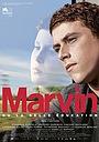 Фильм «Марвин, или Прекрасное воспитание» (2017)