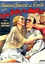 Фільм «Une nuit de noces» (1935)