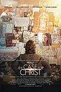 Фільм «Свідчення про Ісуса Христа» (2017)