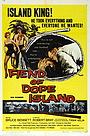 Фильм «The Fiend of Dope Island» (1960)