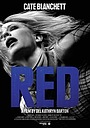 Фильм «Red» (2017)