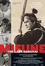 Фільм «Міфуне. Останній самурай» (2015)