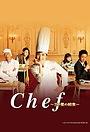 Сериал «Шеф-повар» (2016)