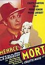 Фільм «Угроза убийством» (1950)