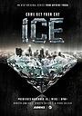 Сериал «Лед» (2016 – ...)