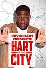 Сериал «Hart of the City» (2016 – ...)
