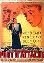 Фільм «Порт приписки» (1943)