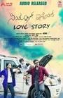 Фільм «Simpallag Innondh Love Story» (2016)