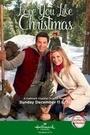 Фільм «Love You Like Christmas» (2016)