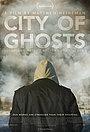 Фільм «Місто привидів» (2017)
