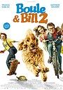 Фільм «Буль и Билл 2» (2017)