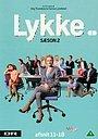 Серіал «Люкке» (2011 – 2012)