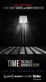 Серіал «Время: История Калифа Браудера» (2017)