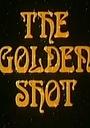 Серіал «Золотой выстрел» (1967 – 1975)
