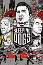 Фильм «Спящие псы» (2021)