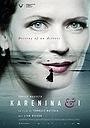 Фільм «Каренина и я» (2017)