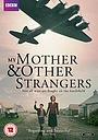 Серіал «Моя мать и другие чудаки» (2016)