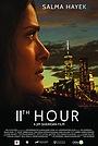 Фільм «11-й час» (2017)