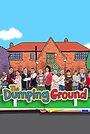 Сериал «The Dumping Ground» (2013 – ...)