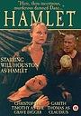 Фільм «Гамлет» (1953)