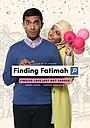 Фільм «В поисках Фатимы» (2017)