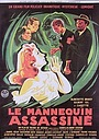 Фильм «Подставное убийство» (1948)