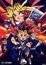 Серіал «Ю-Ґі-О!» (1998)