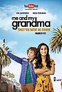 Серіал «Я и моя бабушка» (2017)