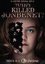 Фильм «Кто убил Джонбенет?» (2016)
