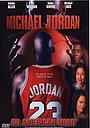Фільм «Майкл Джордан: Американский герой» (1999)