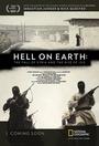 Фільм «Пекло на Землі: Падіння Сирії та підйом ІДІЛ» (2017)