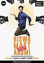 Фильм «Biswa Kalyan Rath: Biswa Mast Aadmi» (2017)