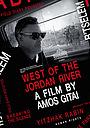 Фильм «К западу от реки Иордан» (2017)