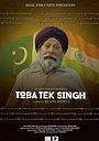 Фільм «Toba Tek Singh» (2018)