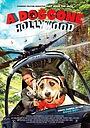 Фільм «Собачий побег из Голливуда» (2017)