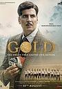 Фільм «Золото» (2018)